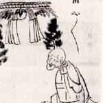 Zen İzdeşleri