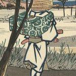 Yifeng Manastırından Ayrılırken